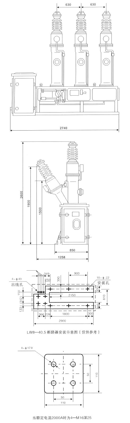 六线闭锁器电路图
